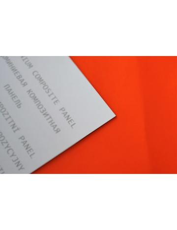 Sendvičová deska, 3mm (200 x 100cm)